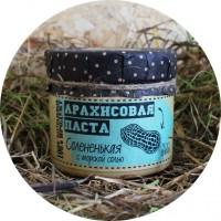 Арахисовая паста соленая (300г)